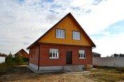 Новый дом в деревне Бережки - Фото 1