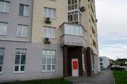 Аренда офиса, Екатеринбург, Ул. Чкалова