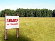 Продам на правом берегу в Элитном селе Некрасова участок