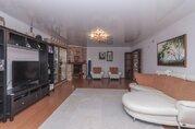 Продажа квартиры, Уфа, Ул. Рабкоров, Купить квартиру в Уфе по недорогой цене, ID объекта - 326703282 - Фото 4