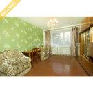 3 299 999 Руб., Продам 2-х комнатную квартиру Муравьева-Амурского 13, Купить квартиру в Хабаровске по недорогой цене, ID объекта - 320649723 - Фото 1
