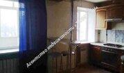 Продается 3 комнатная квартира, г. Таганрог, район Паркового переулка, Купить квартиру в Таганроге по недорогой цене, ID объекта - 323340372 - Фото 2