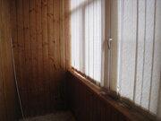 5 300 000 Руб., Продам 2-комнатную квартиру в Центре Рязани, Купить квартиру в Рязани по недорогой цене, ID объекта - 321370226 - Фото 15