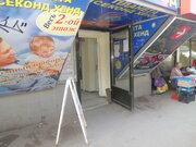 Сдаю торговое помещение 100 кв.м. на ул.Гагарина первая линия - Фото 2