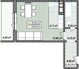 Продажа квартиры, Тюмень, Ул. Интернациональная, Купить квартиру в Тюмени по недорогой цене, ID объекта - 318370158 - Фото 1