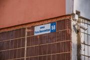 Квартира, ул. Розы Люксембург, д.58 - Фото 2