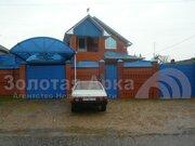Продажа дома, Динская, Динской район, Ул.Хлеборобная улица - Фото 1