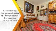 Продам 2-к квартиру, Новокузнецк город, Октябрьский проспект 35