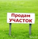 Купить земельный участок в Астраханской области