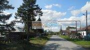 Продажа коттеджей в Новосибирском районе