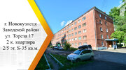 Продам 2-к квартиру, Новокузнецк город, улица Тореза 17