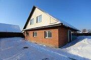 Мира 15 советский район баня на дровах дом посуточно в Казани - Фото 2
