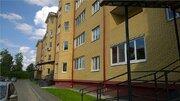 Продажа квартиры, Егорьевск, Егорьевский район, Советская пл