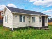 Продается: дом 55 м2 на участке 7.8 сот. - Фото 1