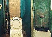 Комната, Мурманск, Свердлова, Купить комнату в квартире Мурманска недорого, ID объекта - 700888216 - Фото 4