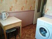 Сдается 2-х комнатная квартира 43 кв.м. По адресу Калужская область г. - Фото 2