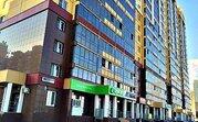Продажа торгового помещения, Челябинск, Университетская Набережная .