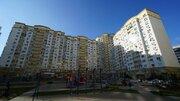 Трехкомнатная Крупногабаритная Квартира с Ремонтом и Мебелью., Купить квартиру в Новороссийске по недорогой цене, ID объекта - 316978238 - Фото 2