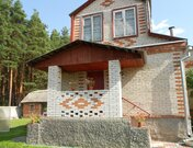 Дом в пос. Гжель. ПМЖ - Фото 1
