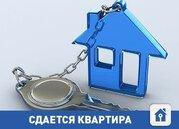 Аренда квартиры, Севастополь, Октябрьской Революции пр-кт.