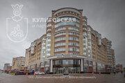 Продажа квартиры, Екатеринбург, м. Геологическая, Ул. Хохрякова - Фото 2