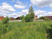 Продается участок 18 соток в деревне Погорелки, Мытищинского района - Фото 5