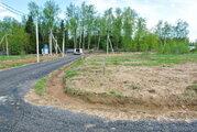 Участок 10,61 соток в новом охраняемом кп рядом с лесом, 33 км от МКАД - Фото 4