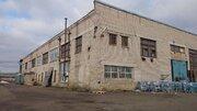 Продам производственный комплекс 4 884 кв.м. - Фото 1