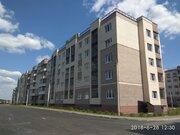 Продажа квартиры, Старая Купавна, Ногинский район - Фото 2