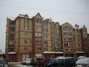 Продажа квартир в Волоколамске