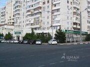Продажа торговых помещений в Новороссийске