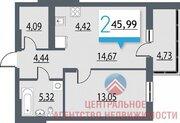 Продажа квартиры, Новосибирск, Ул. Большевистская, Продажа квартир в Новосибирске, ID объекта - 326060746 - Фото 43