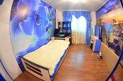 Сдается 4-к квартира, г.Одинцово ул.Говорова 32, Аренда квартир в Одинцово, ID объекта - 328947674 - Фото 9