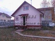 Новорязанское ш. 35 км от МКАД, Бритово, Коттедж 48 кв. м
