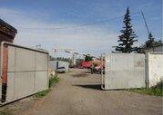 Продажа производственных помещений в Красноярске