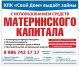 Продам дом в Нижегородской области