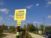 Продам дачу в Мурмино недорого - Фото 4