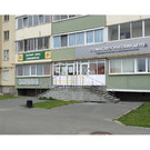 Екатеринбург, Чкалова 252