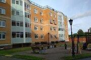 1-комнатная квартира в Павловске - Фото 2