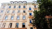 Аренда квартиры посуточно, Улица Базницас, Квартиры посуточно Рига, Латвия, ID объекта - 314794721 - Фото 18