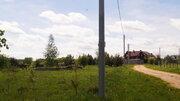 Продается земля 26.85 сот. д. Веткино (Коллонтай) - Фото 4