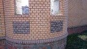 Продается Дом ул. Воздушная, Продажа домов и коттеджей в Курске, ID объекта - 502345033 - Фото 5