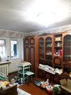 Продажа квартиры, Вологда, Ул. Карла Маркса