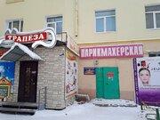 Продажа офиса, Якутск, Проспект Ленина - Фото 2