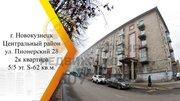 Продам 2-к квартиру, Новокузнецк город, Пионерский проспект 28 - Фото 1