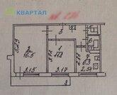 2 450 000 Руб., 2-х комнатная квартира Чапаева 28, Продажа квартир в Белгороде, ID объекта - 327714415 - Фото 2