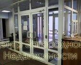 Аренда офиса в Москве, Сухаревская, 295 кв.м, класс B. м. . - Фото 2