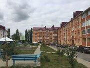 Продажа квартир ул. Березовая, д.5