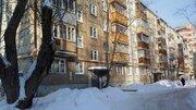 Продажа 2-комнатной квартиры, 45.9 м2, Карла Либкнехта, д. 150