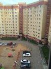 Продам квартиру, Купить квартиру в Ярославле по недорогой цене, ID объекта - 321049648 - Фото 3